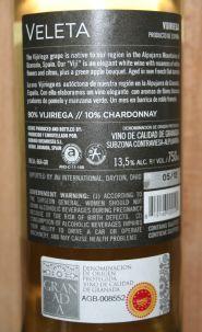 "Veleta Vijiriega ""Viji"" 2011 ruglabel"