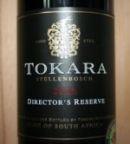 Tokara Director's Reserve 2006 Stellenbosch