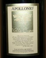 Apollonio Valle Cupa 2007
