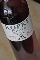 Kopke Vinho Rose 2011