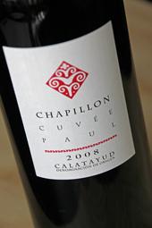 Chapillon Cuvee Paul 2008