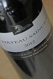 Chateau Saincrit 2012