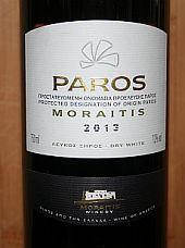 Moraitis Paros White