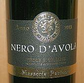 Nero D'Avola Masseria Parione
