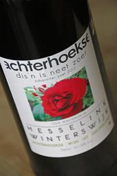 """Achterhoekse """"dis'n is neet zoer"""" Johanniter zoet 2012"""
