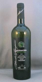 alexandra 2013, claudia papayianni, griekenland