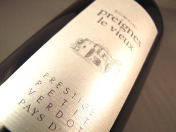 Domaine Preignes Le Lieux 2011, Prestige, Petit Verdot, Pays d'Oc, Frankrijk