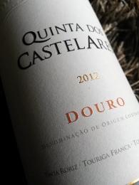 Quinta dos CastelAres 2012, Douro Red, Portugal 1