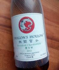 Dragon's Hollow 2011, Unoaked Chardonnay. HeLan Mountain, Ningxia, China detail 2