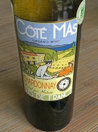 Côté Mas Chardonnay 2014