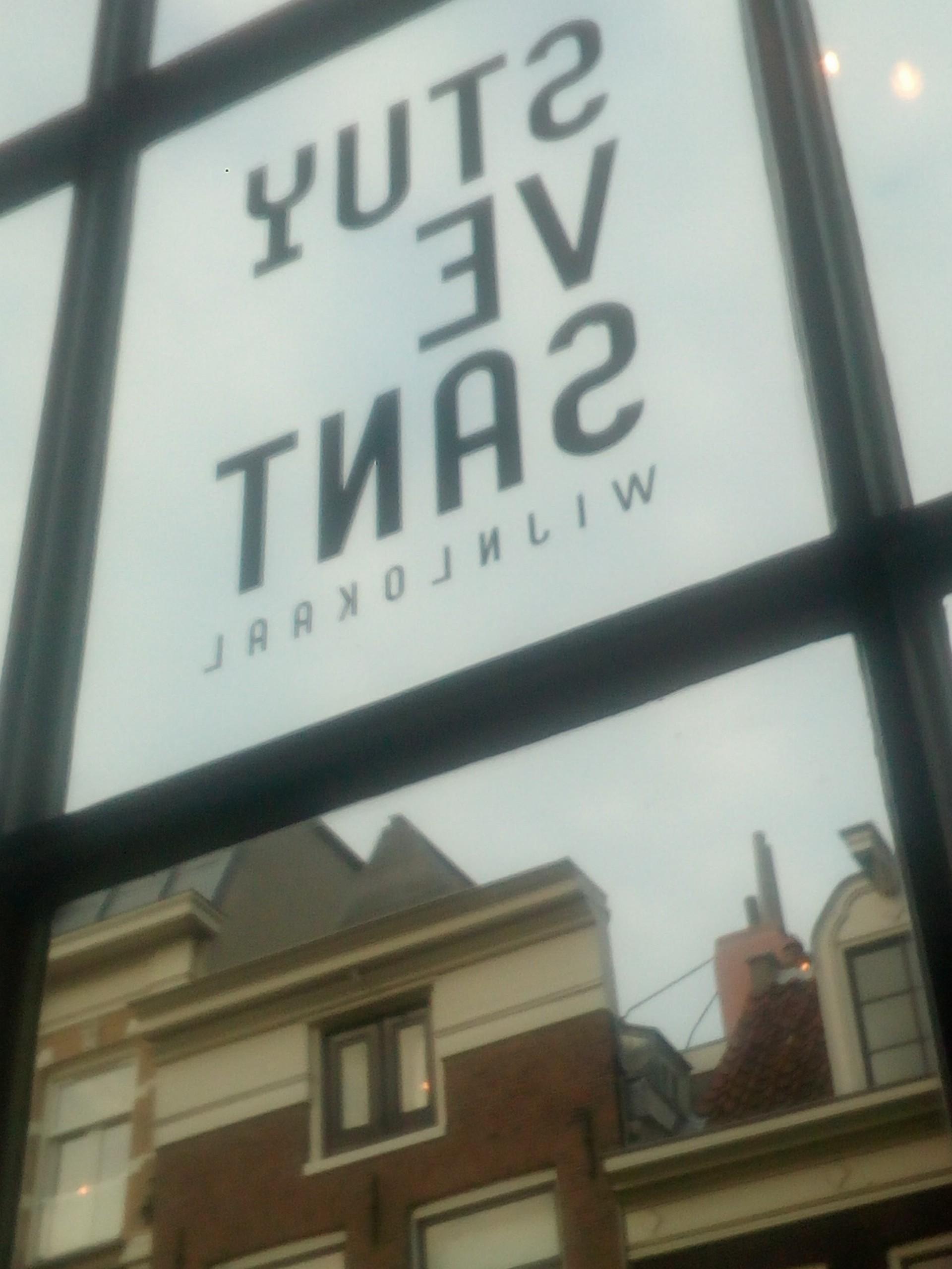 stuyvesant-wijnlokaal-gezellig-wijn-drinken-voor-de-amsterdammer-met-stijl