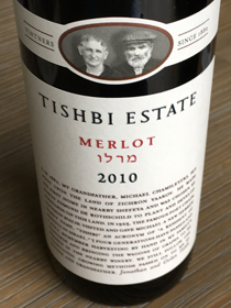 Tishbi Estate Merlot 2010, Israël
