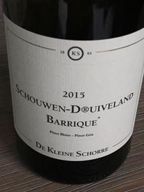 Schouwen-D®uiveland Barrique+ 2015, BGA Zeeland, Nederland