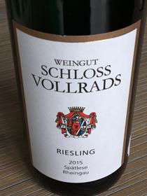 Weingut Schloss Vollrads Riesling Spätlese 2015