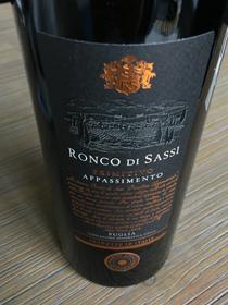 Ronco di Sassi 2015, IGT Puglia, Italië