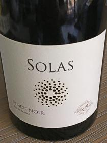 Solas Pinot Noir 2017, IGP Pays d'Oc, Frankrijk