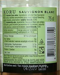 Koru Sauvignon Blanc