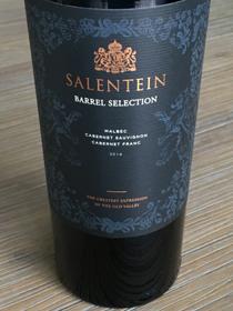 Salentein Barrel Selection 2016, Uco Valley, Mendoza , Argentinië