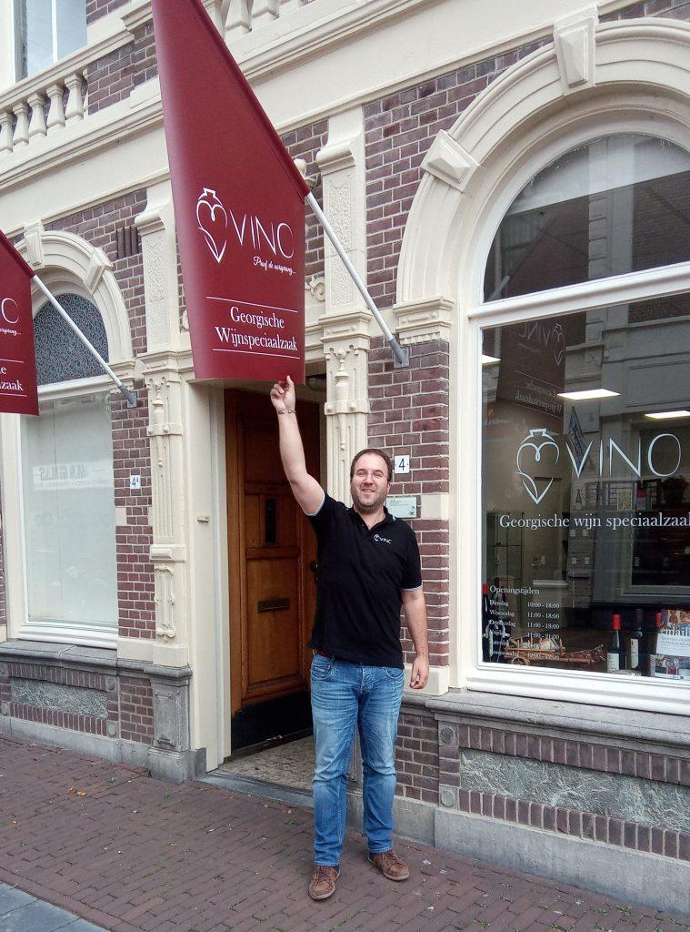 De mooiste wijnwinkel van Purmerend zit in het centrum detail