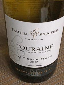 Famille Bougrier Sauvignon Blanc 2017 Grande Réserve, AOP Touraine, Loire, Frankrijk