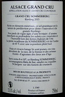 Aime Stentz Sommerberg