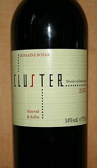 Domaine Boyar Cluster