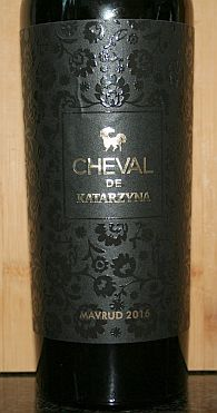 Cheval de Katarzyna Mavrud