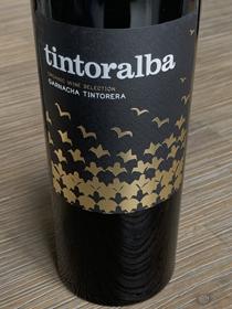Tintoralba Garnacha Tintorera Selection 2016, DO Almansa, Spanje