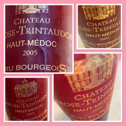 Chateau Larose-Trintaudon 2005, AC Haut Medoc, Frankrijk