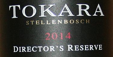 Tokara Directors Reserve