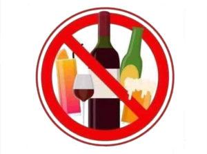 Geen alcoholreclame op televisie in 2019