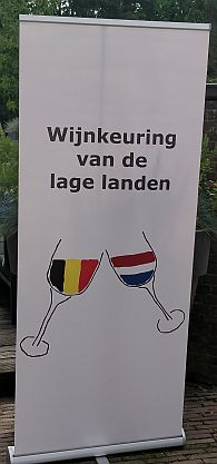 Wijnkeuring van de Lage Landen
