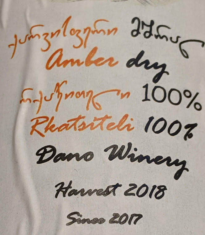 Dano Winery, Amber wijn van Rkatsiteli uit Georgië