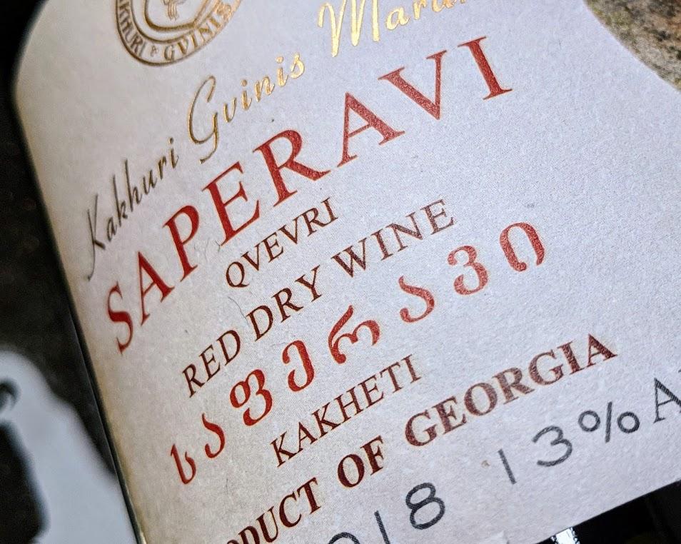 Wijn die volgens de Qvevri methode is gemaakt, moet je niet koelen en zeker niet in de koelkast doen. Nee, drink de wijn bij kamertemperatuur (18 graden) en de wijn wordt hierdoor overheerlijk.