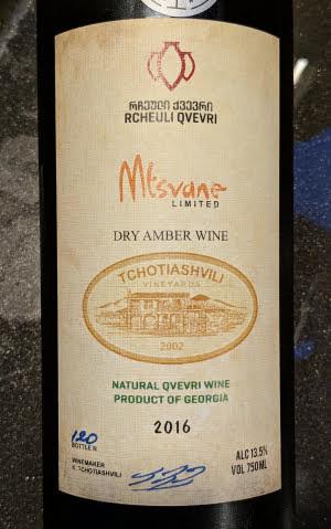 Mtsvane dry amber wine