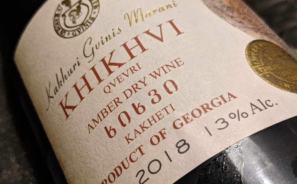 Deze amberkleurige Khikhvi dry amber wine en een nieuwe aanwinst van de Georgische wijnexpert Ghvino in Purmerend. Kwaliteitswijnen uit Georgië kunnen zich meten met de beste wijnen van de wereld.