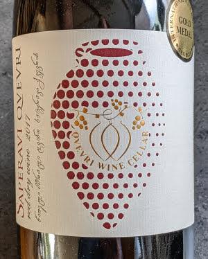 Qvevri Wine Cellar Saperavi 2017, een prachtige Saperavi met Grand Cru kwaliteit