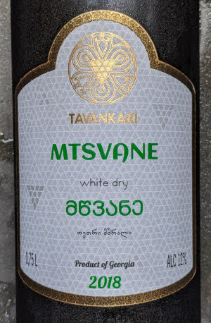 Mtsvane van Tavankari, een zuivere aromatische witte wijn uit Georgië