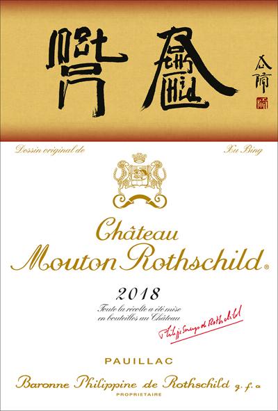 Chateau Mouton Rothschild 2018, de etiketten