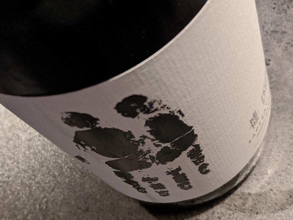 We Me Saperavi van Solomnishvili, een heerlijk glas rode wijn