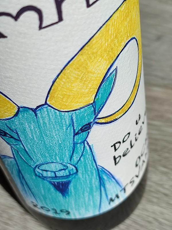 Ocho Mtsvane, een fluweel van een amber wijn